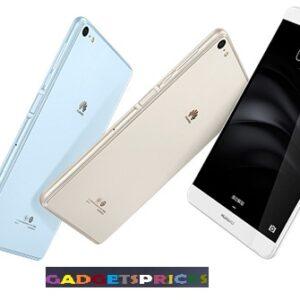 Huawei MediaPad M2 7 32GB W-fi Tablet